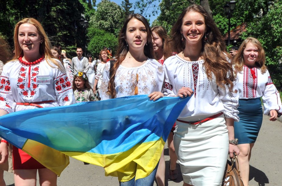 Ukrainos moterys