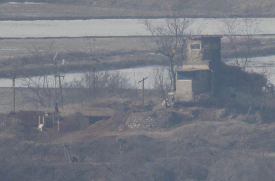 Šiaurės Korėjos pasienio įtvirtinimai