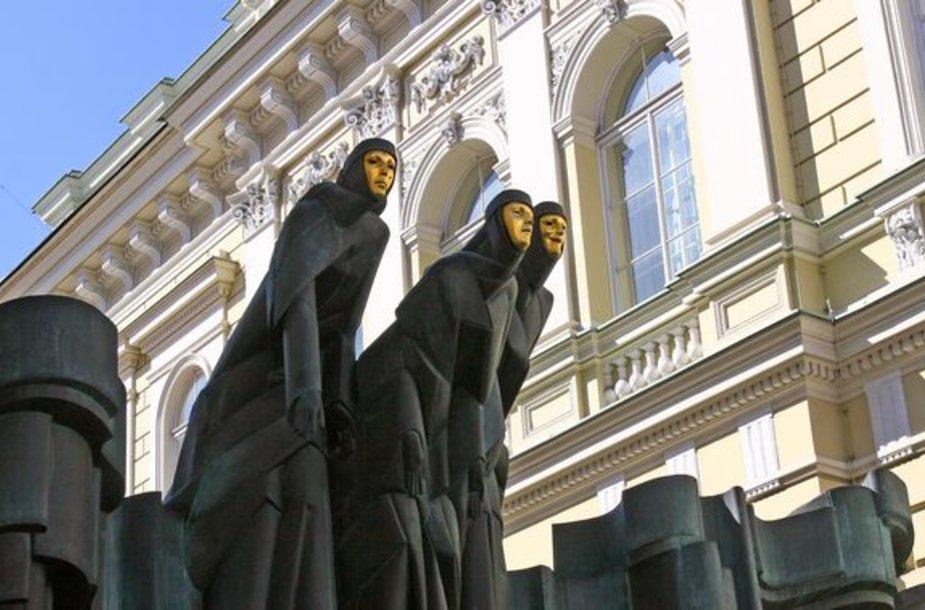 Lietuvos nacionalinis dramos teatras