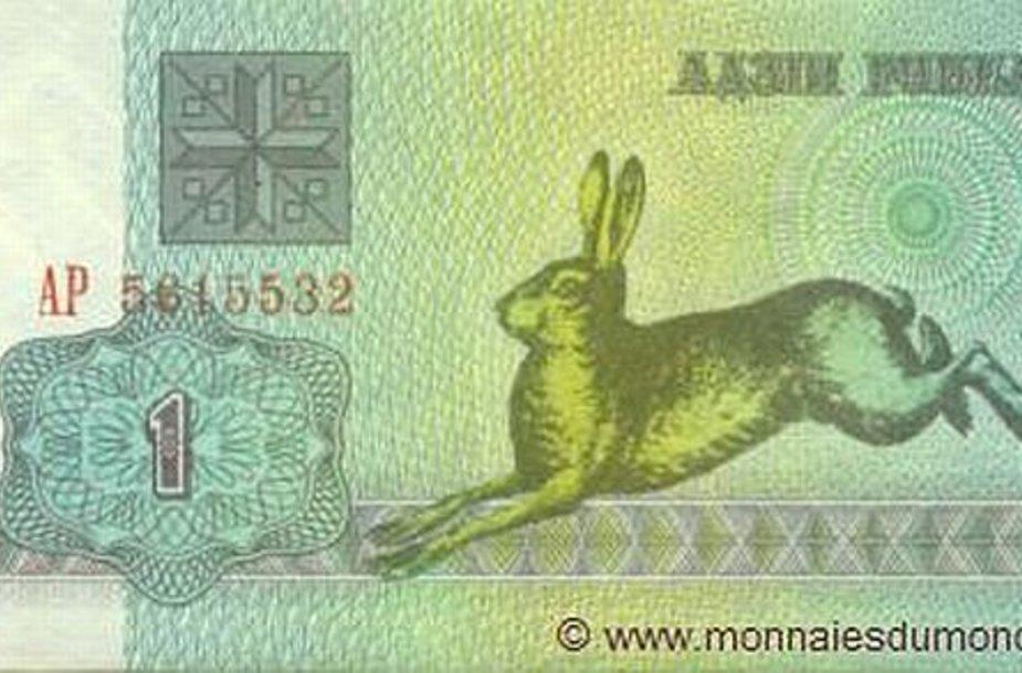 Baltarusijis rublis