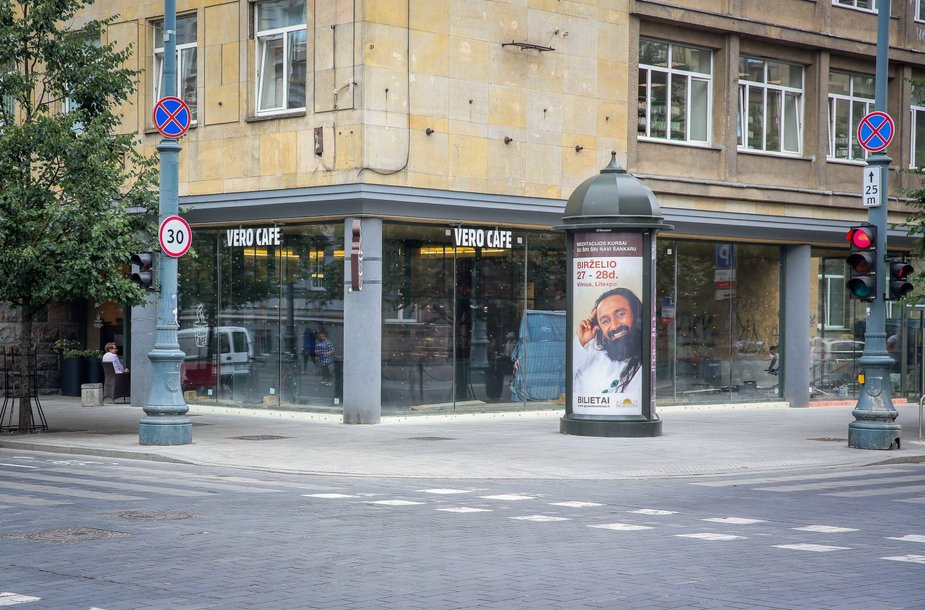 """""""Vero Cafe"""" Gedimino prospekte"""