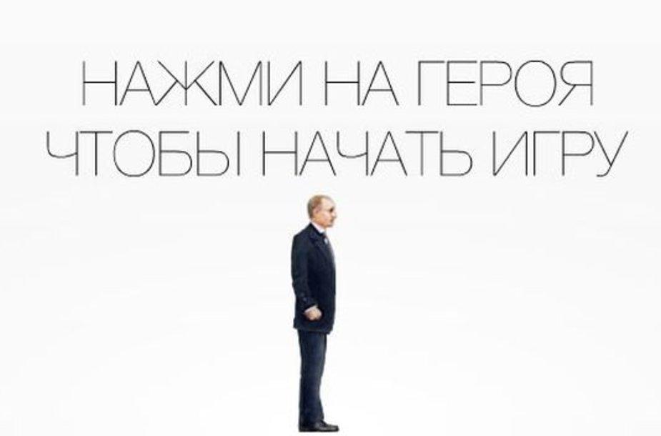 Žaidimas su Vladimiru Putinu