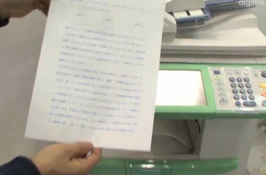 """""""Toshiba"""" sukūrė spausdinimo sistemą su išsitrinančiais dažais, leidžiančią naudoti tą patį popieriaus lapą kelis kartus."""