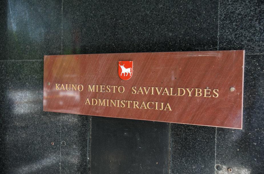 Kauno miesto savivaldybės administracija