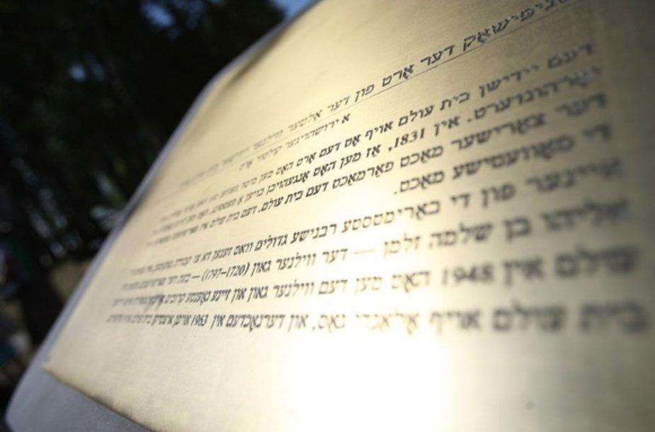 Senųjų žydų kapinių teritorijoje šalia Sporto rūmų mirusiųjų atminimas įamžintas specialia lenta.