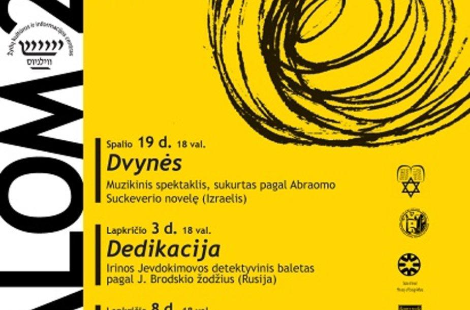"Monospektaklių festivalis ""Shalom 2011"""
