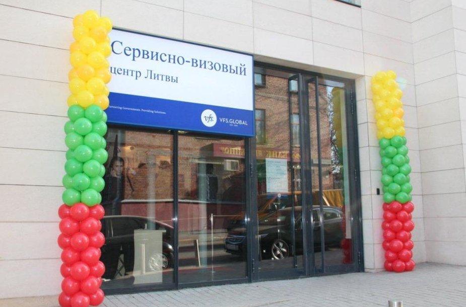 Vizų centras Maskvoje