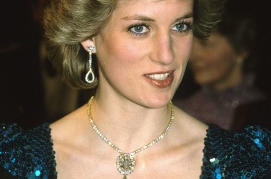 Princesė Diana 1986-aisiais