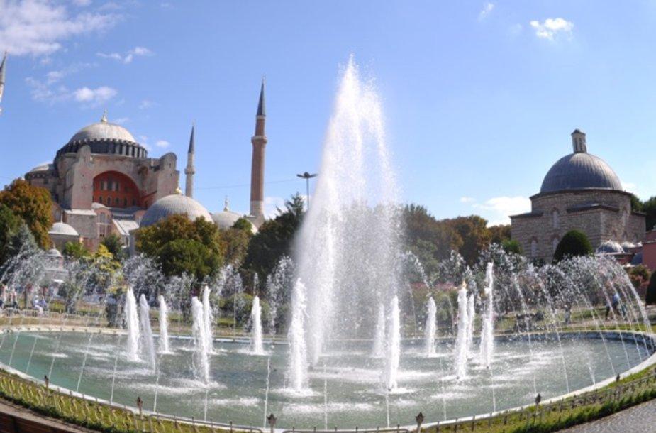 Sofijos soboras, kadaise buvęs Konstantinopolio bazilika