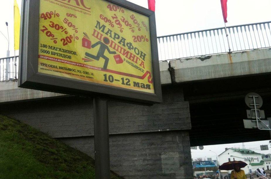 "Prekybos centro ""Ozas"" reklama Minske"