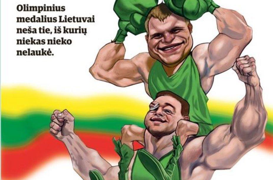 Imtynininkas A. Kazakevičius ir boksininkas E. Petrauskas