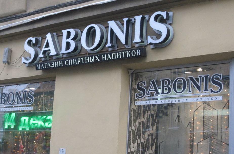 """""""Sabonio"""" parduotuvė Sankt Peterburge."""