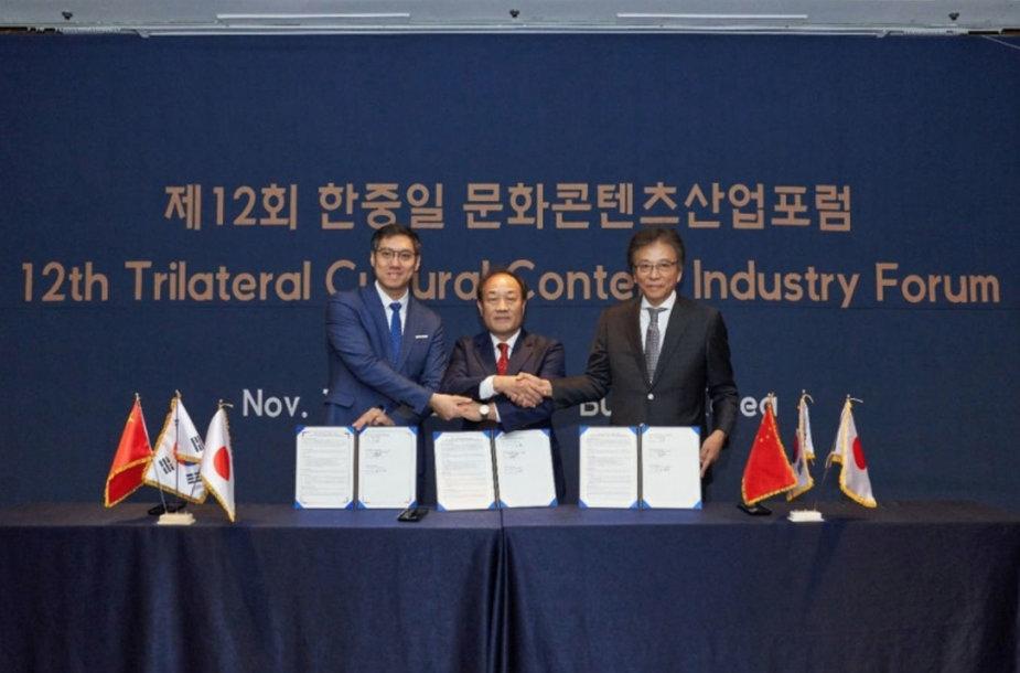 Korėja, Kinija ir Japonija susitarė dėl trišalio esporto turnyro