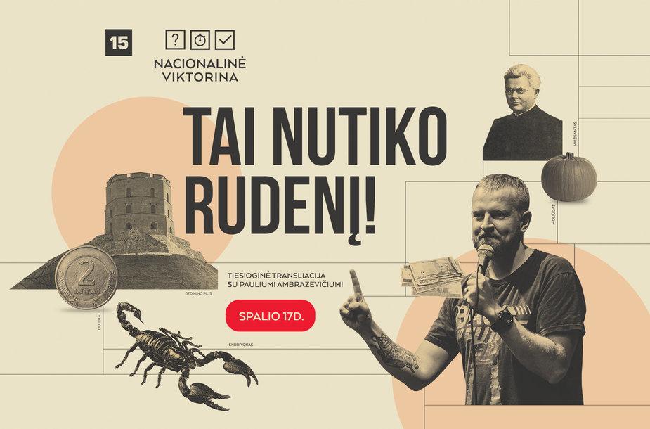 Nacionalinė viktorina Rudens turas