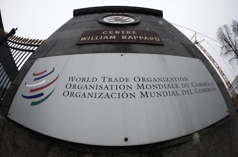 Pasaulio prekybos organizacija (PPO)