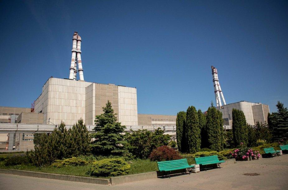 Ekskursija po Ignalinos atominė elektrine