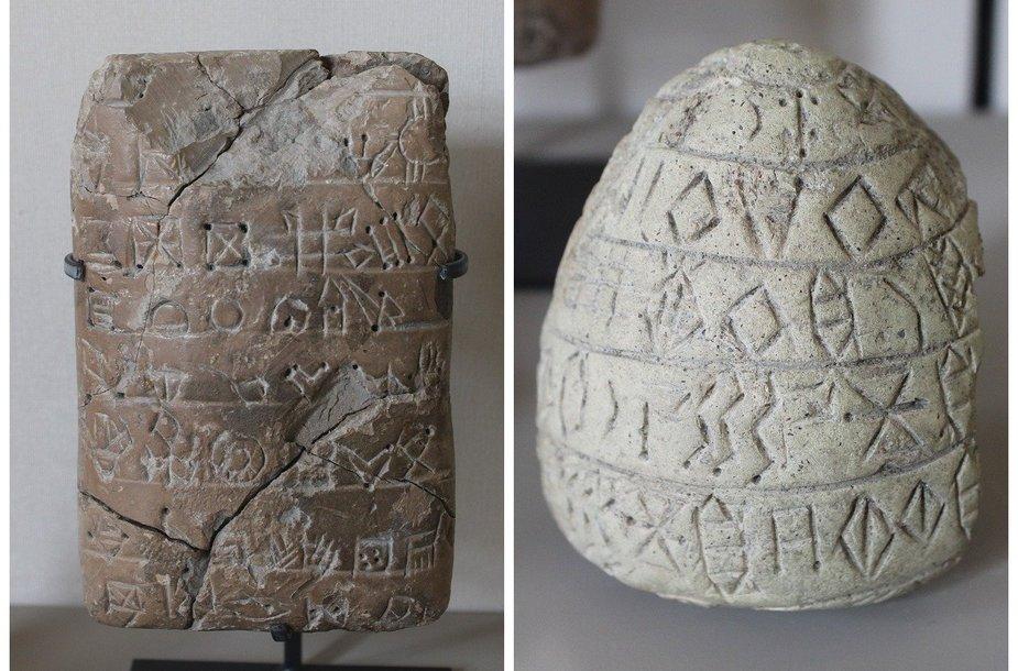 Linijis elamitų raštas