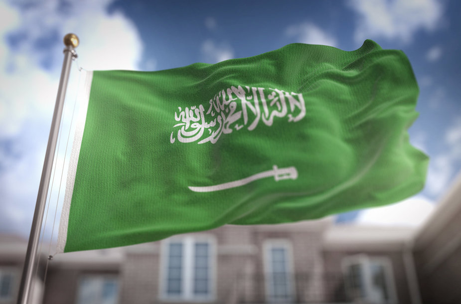 Saudo Arabijos vėliava