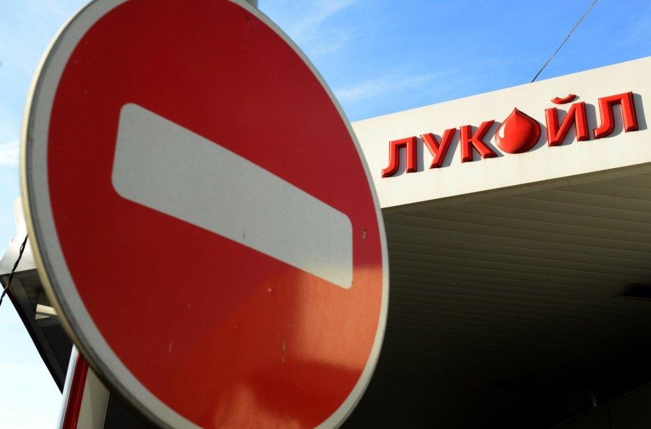 """""""Lukoil"""" degalinė Maskvoje"""