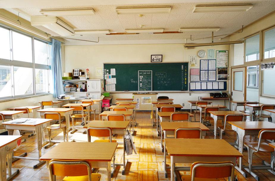 Klasė japoniškoje mokykloje