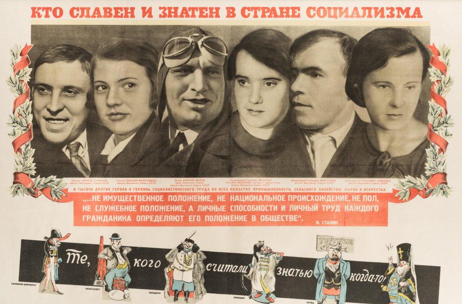 Propagandinis 1938 m. plakatas, aukštinantis darbininkus