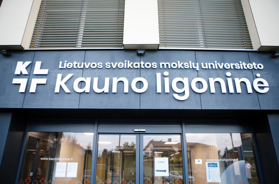 LSMU Kauno ligoninė