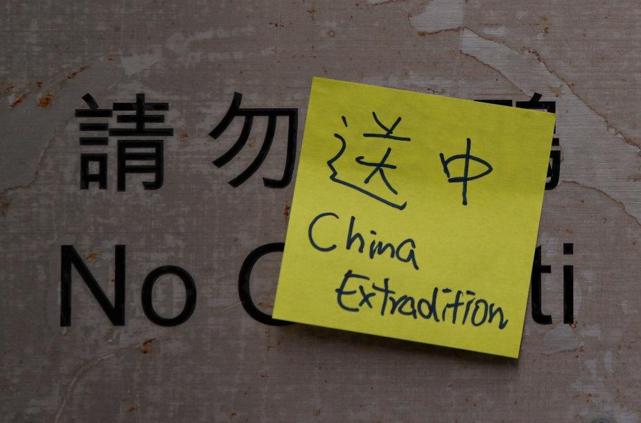Protestai prieš ekstradicijos įstatymą Honkonge