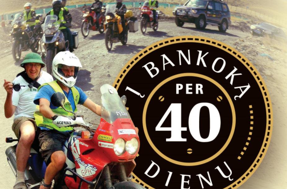 """Knygos """"Į Bankoką per 40 dienų"""" viršelis"""