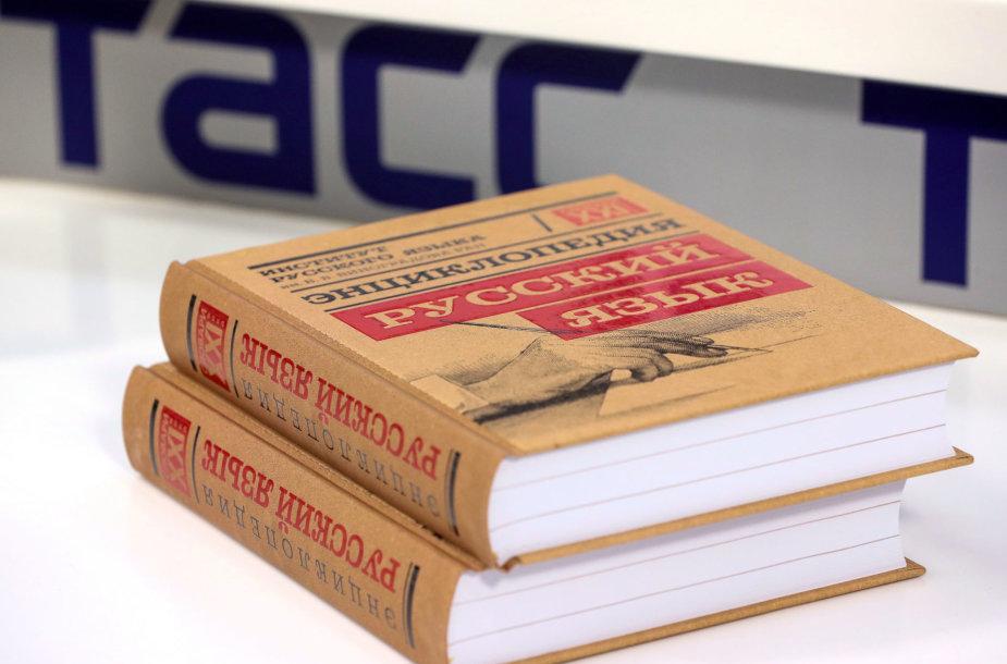 Rusų kalbos enciklopedija
