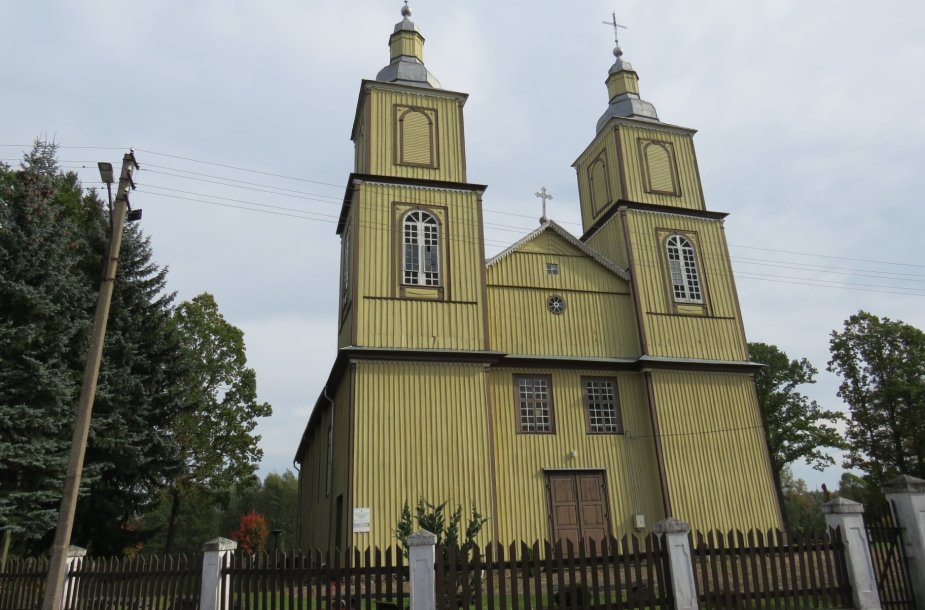 Višakio Rūdos kaimas