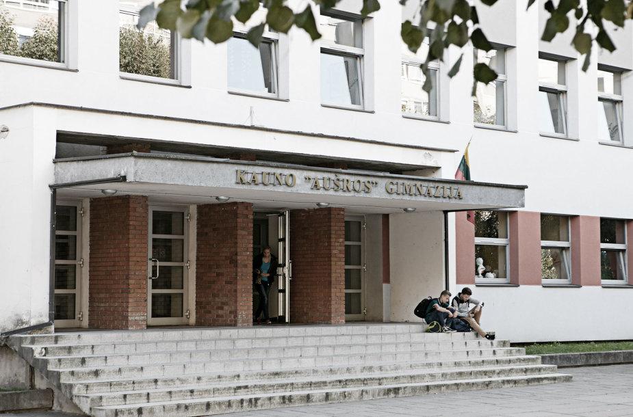 Kauno Aušros gimnazija