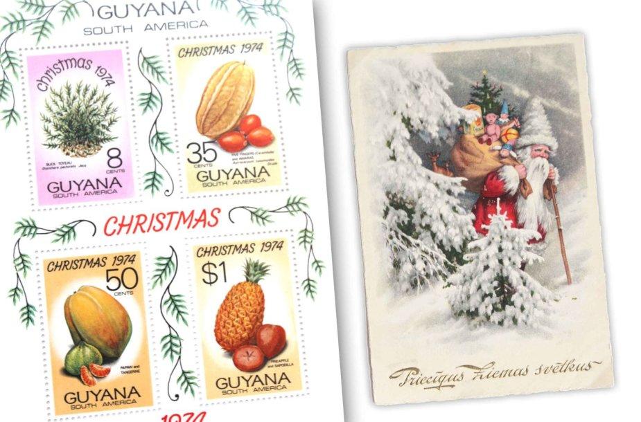 Vilniaus centriniame pašte –  kalėdinių pašto ženklų paroda