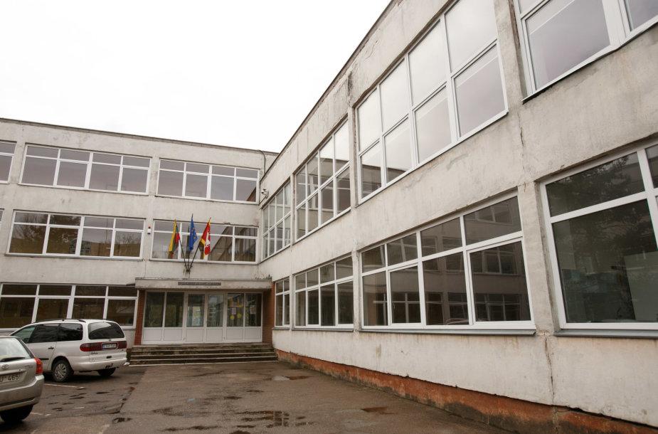 Žiburio pradinė mokykla