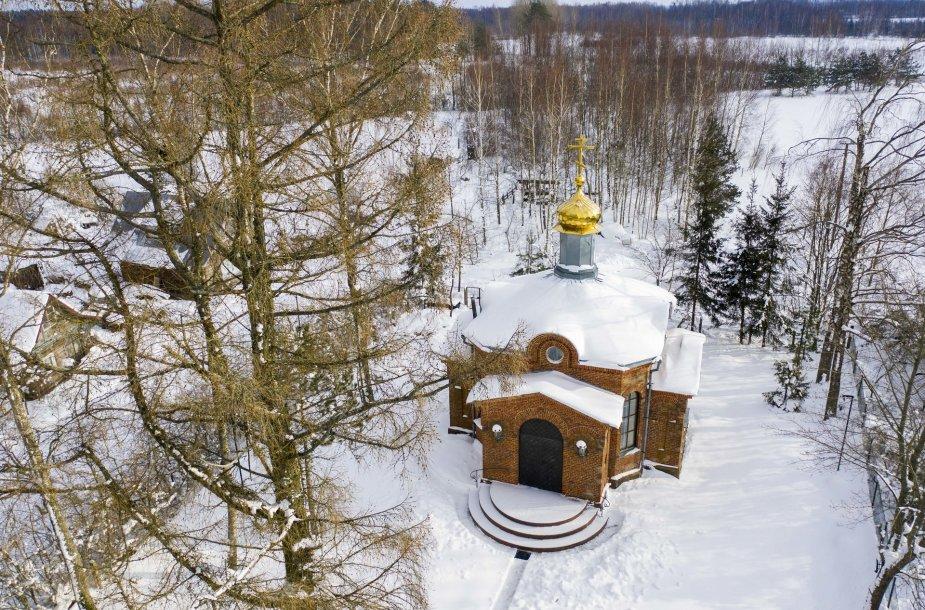 Geisiškių Šv. kankinio Jurgio Nugalėtojo cerkvė