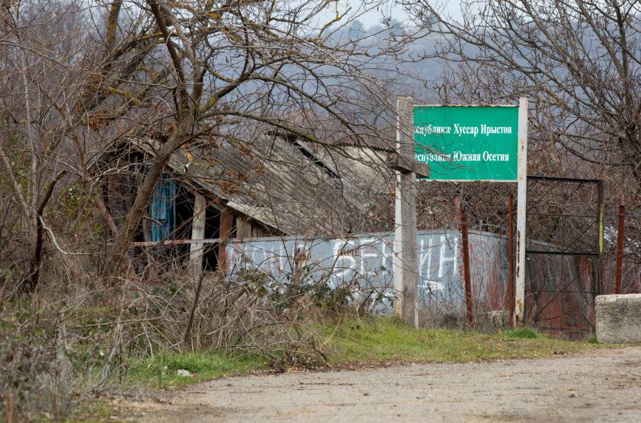 Gruzijos ir Pietų Osetijos sankirta
