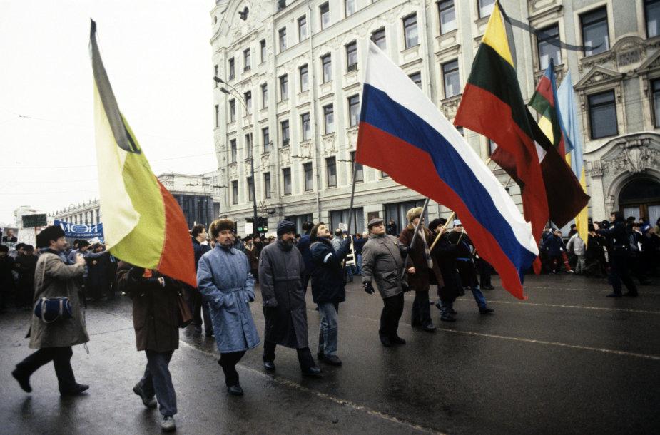 Lietuvos palaikymo mitingai Maskvoje po sausio 13-osios. įvykių 1991 m.