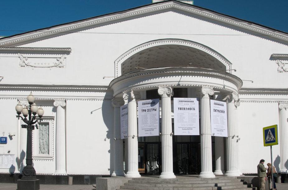 "Žymus Maskvos teatras ""Sovremenik"""