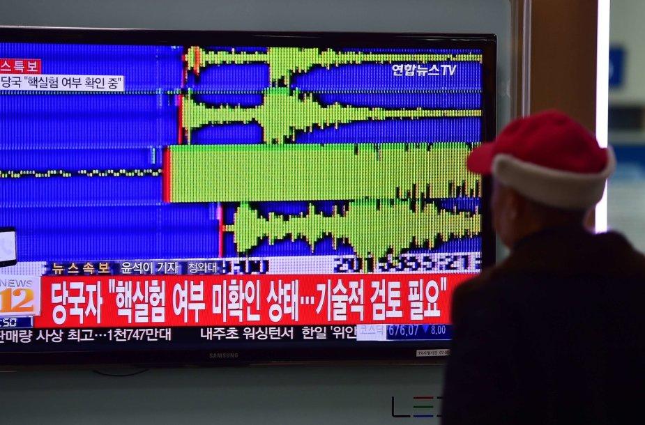 Sprogimą liudija 5,1 magnitudės žemės drebėjimas.