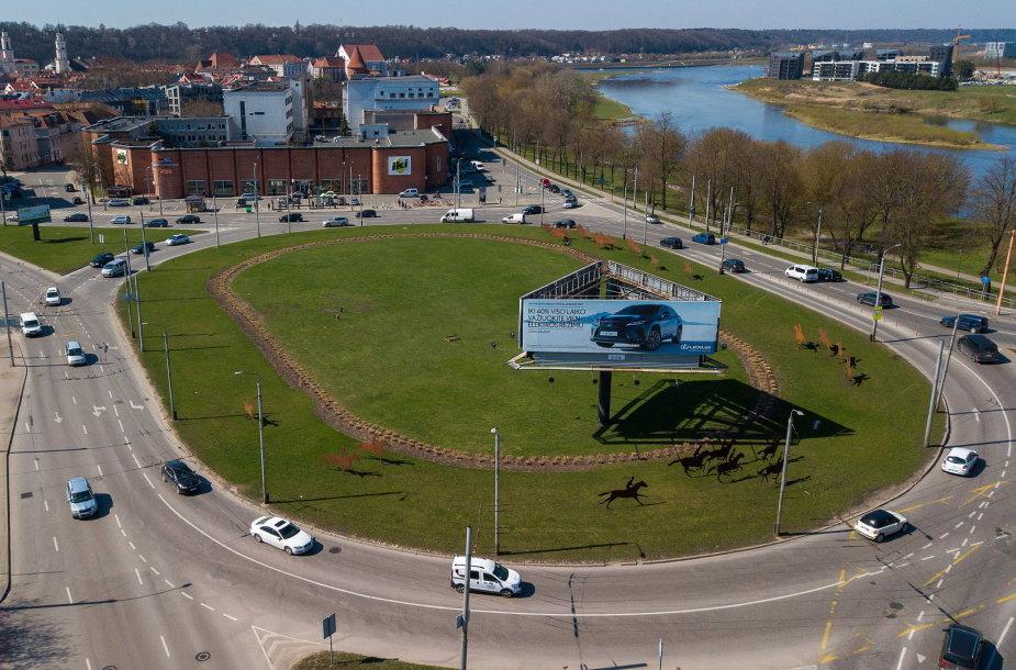 Kauno pilies žiedinė sankryža