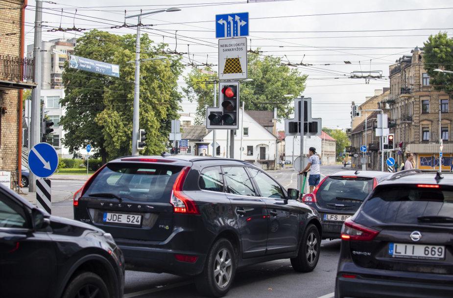 Vilniaus eismas