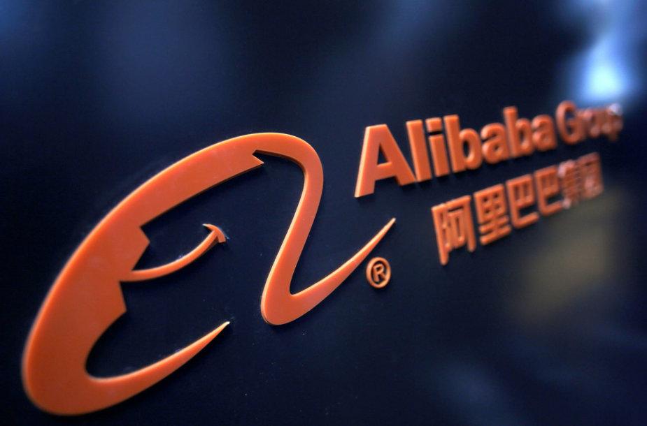 """""""Alibaba"""""""