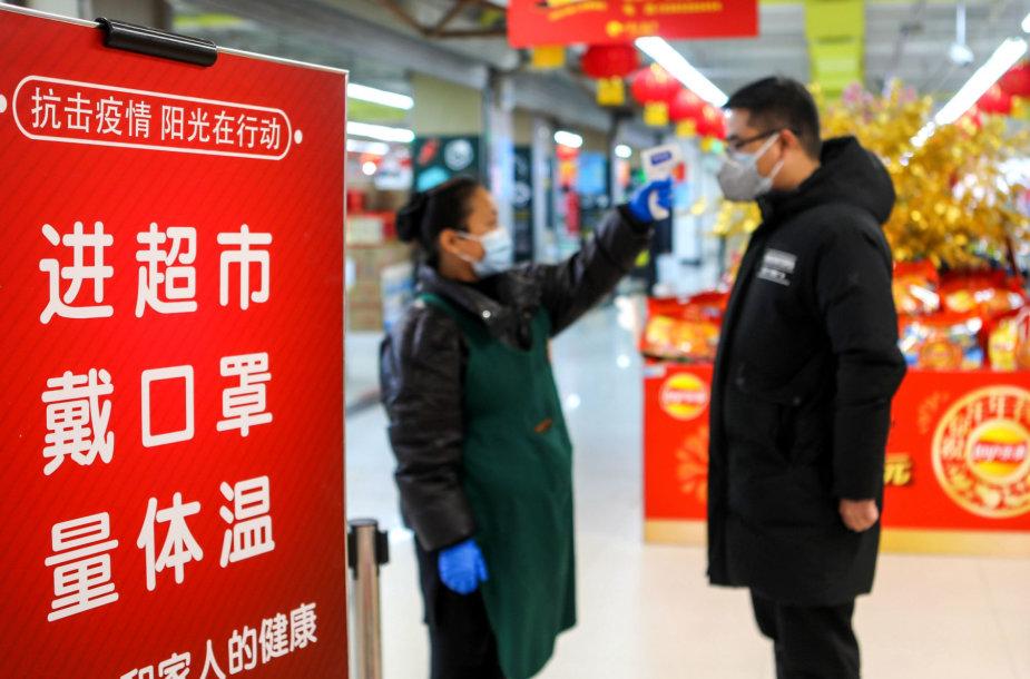 Kinijoje siaučiantis koronavirusas
