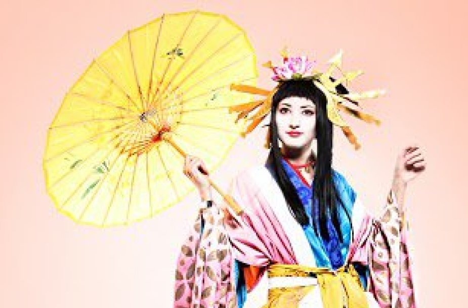 "Festivalis ""nowJapan"""