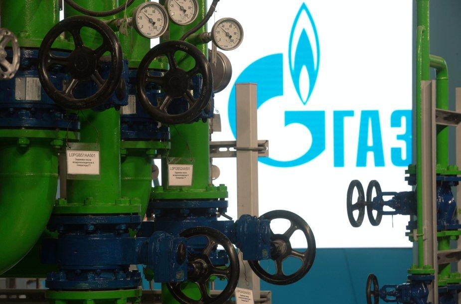"""2016 m. pradžioje dujų milžinė """"Gazprom"""" skaudžiai nukentėjo nuo visus praėjusius metus kritusių """"Brent"""" rūšies naftos kainų."""