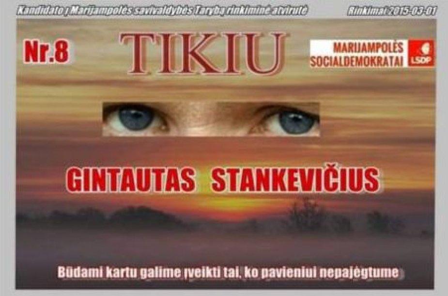 Itin originali G.Stankevičiaus atvirutė, iš kurios žvelgia Holivudo aktoriaus Gary Oldmano akys