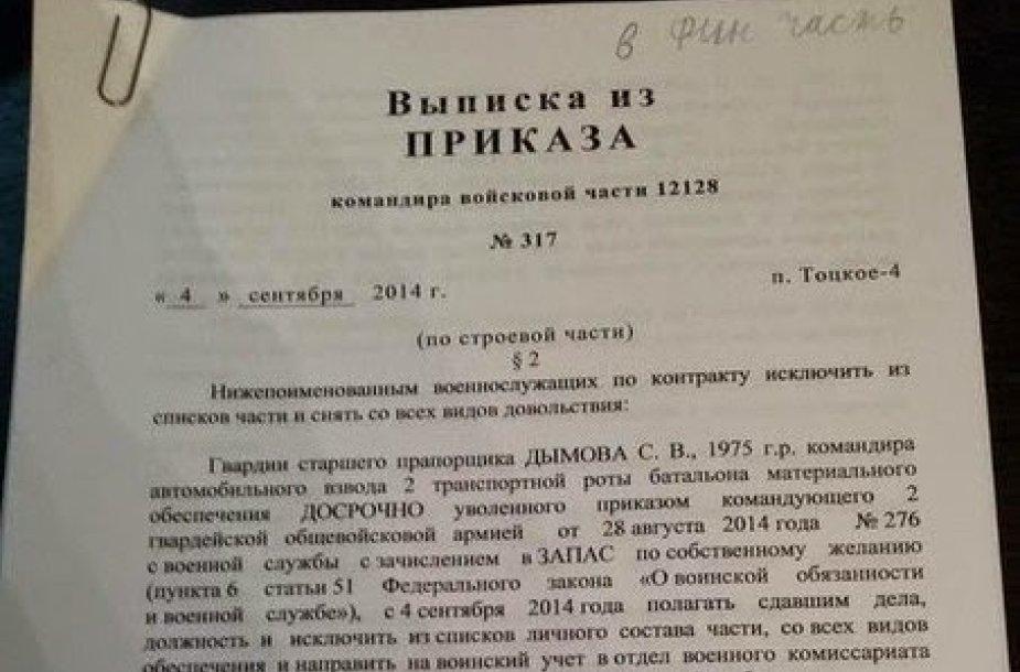 J.Vasiljevos gautas dokumentas