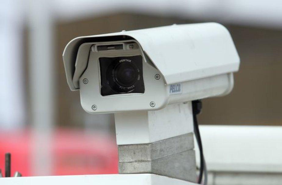 Vaizdo kamera