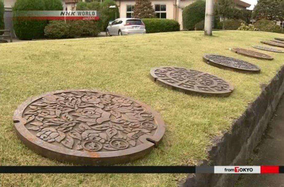 Japonijoje surengta kanalizacijos šulinių dangčių loterija