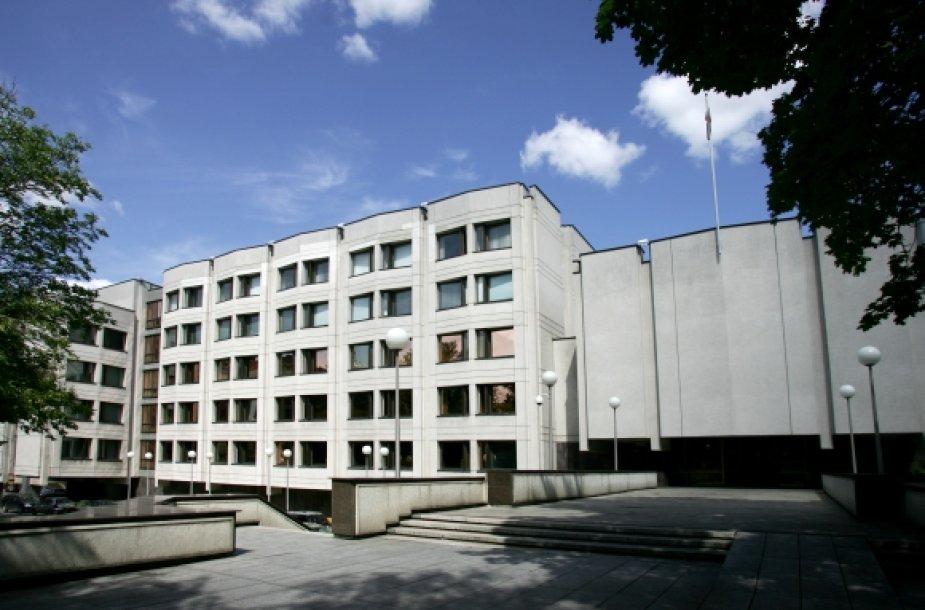 Vyriausybės rūmai