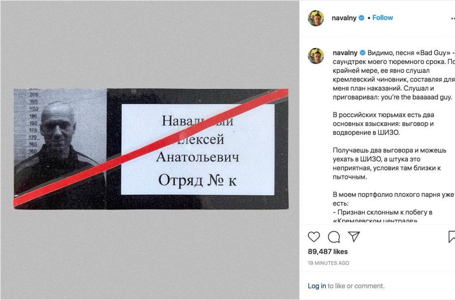 Aleksejaus Navalno įrašas